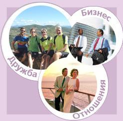 Христианские Сайты Знакомств На Украине