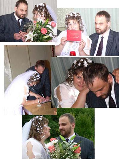 регистрация в христианских знакомствах для брака